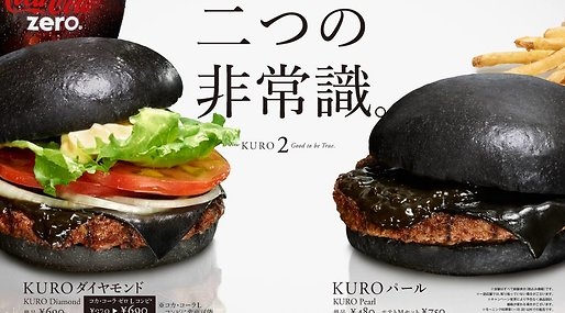 Hamburgare, Japan, Burger King