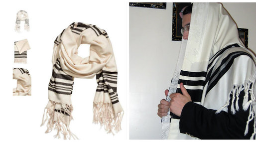 H&M, cultural appropriation, Tallit