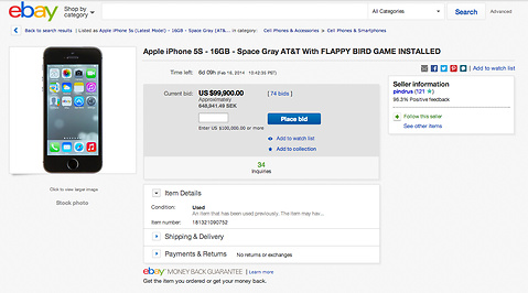 Ebay, Flappy Bird, Iphone