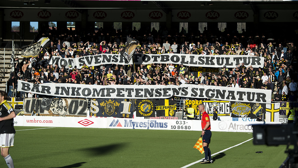 AIK:are.